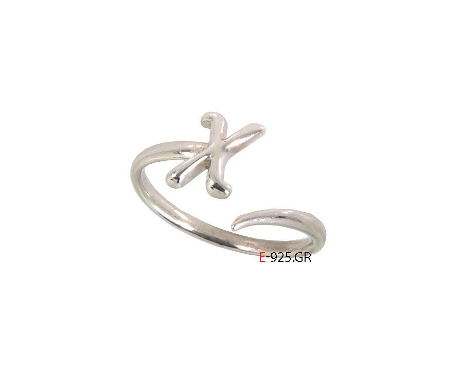 Ασημένιο μονόγραμμα δαχτυλίδι  554cbca8e28